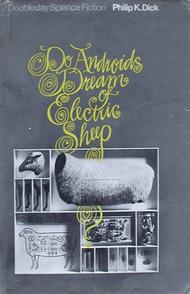 """כריכת הספר """"האם אנדרואידים חולמים על כבשים חשמליות"""""""
